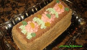"""Cake """"Nagil"""" (""""Skazka"""")"""